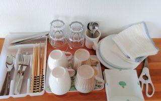 ゲストハウスまあるキッチン